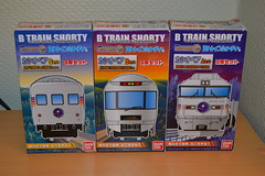 cassiopeia B train complt (Thylacine Modlisme) Tags: bandai japan japon train marque brant pices pice roue chassie caisse  monter cassiopia nuit night car lit bed gray metalic gris mtalis bote box a b c 3 three trois made himself import importation n scale chelle model maquette motor motorisable