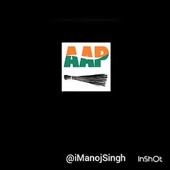 Think before you vote for this corrupt Aam Aadmi Party (Dhongi AAP) Tags: aamaadmiparty punjab delhi arvindkejriwal liesofkejriwal