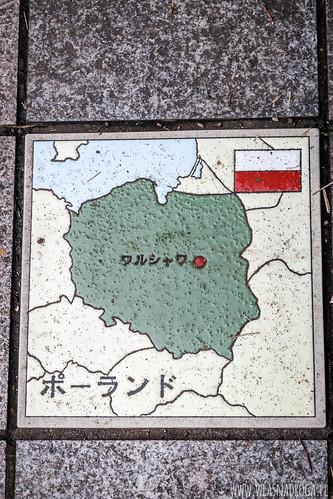 W drodze na lotnisko. Polska znaleziona na ulicy. Tokio