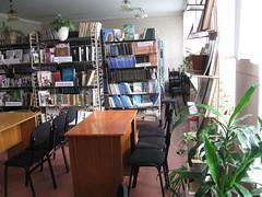 Виставки в читальному залі