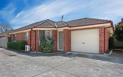 5/128-130 George Street, East Maitland NSW