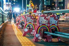 Kawaii ! (skweeky ) Tags: hello road street cute japan night work tokyo kitty kawaii rue nuit japon chantier mignon
