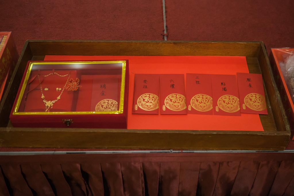 婚禮紀實,橘子白 阿睿,Rita新娘秘書,青樺婚紗,中和晶宴會館