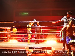 Muay Thai  Asiatique the Riverfront  28 (slan0218) Tags: muay thai  asiatique riverfront  28