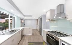 120 Tamboura Avenue, Baulkham Hills NSW