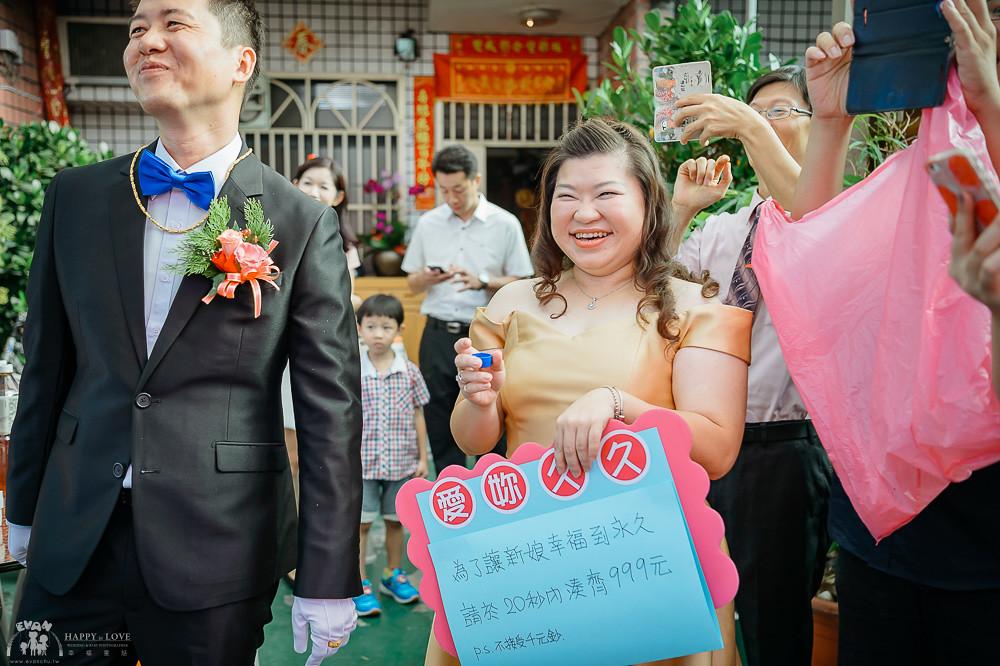 婚攝-婚禮記錄_0026