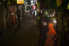 alley of temptation #3 (kasa51) Tags: alley sign night light tokyo japan 三軒茶屋 nikkorsauto50mmf14