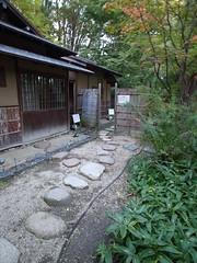 R0015852 (Carchitecture) Tags: architecture sapporo japan  tea room