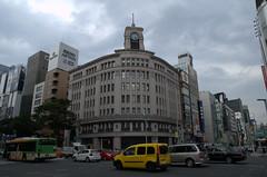 Wako Department Store (Godzilla)