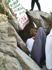 The cave at jabal noor, mount hira. (brooklynyte4ever) Tags: cave quran makkah revelation prophetmuhammad mounthira jabalnoor