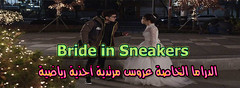 Bride In Sneakers Episode 1      1  (nicepedia) Tags: 1 bride video live watch sneakers korean online series drama episode episode1 in youtube           brideinsneakers  1 brideinsneakers1 brideinsneakersepisode1 brideinsneakers1 seriesbrideinsneakers seriesbrideinsneakers1 seriesbrideinsneakersepisode1  1 1  brideinsneakers brideinsneakers1 brideinsneakers1  1 1