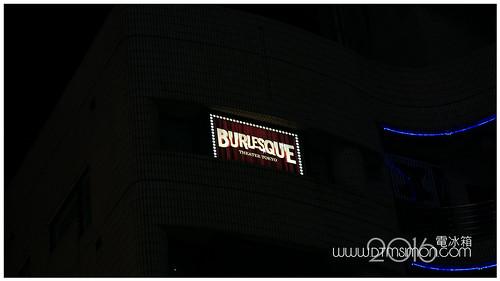 Burlesque  (7).jpg