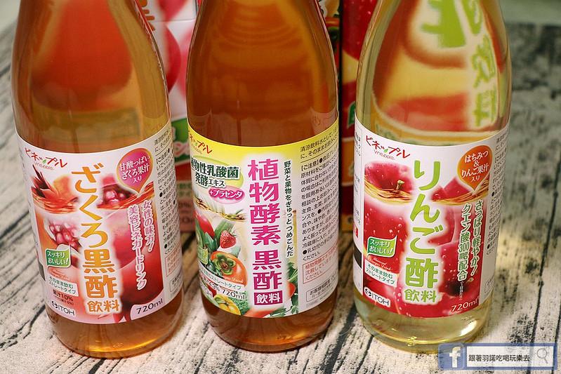 日本ITOH黑醋飲養顏飲品10