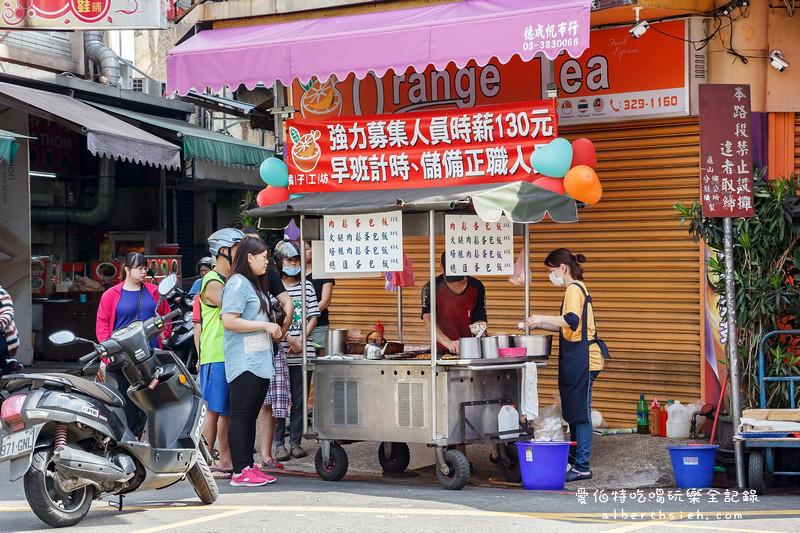龜山后街美食