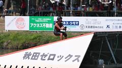 20160903_132146_DSC_5841 (seiichi_sugano) Tags: waterski waterskiing watersports water championship collegiate jccw jump trial ob oogata akita japan   og