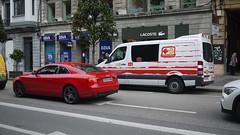 16-11-2016 016 (Jusotil_1943) Tags: 16112016 ambulancia redcars routes