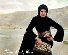 (Arab.Lady) Tags: