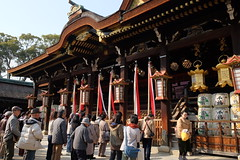 日本 京都奈良5日遊 Koyto&Nara JAPAN_20160225_303 (PS612) Tags: 日本 京都府 北野天滿宮 kitanotenmangushrine sagano kyoto japan spring fujifilmxt10