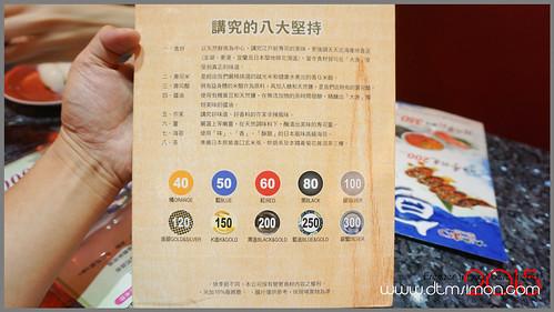 大漁公益店05.jpg