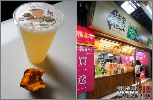 阪神本舖19.jpg
