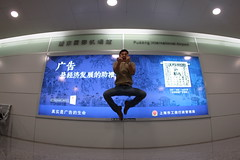 MAGLEV 1 (ekzuniga) Tags: china road camera people urban station sign train project subway fun hands funny shanghai faces metro expression rail security line6   dslr exploration facial challenge movements stops selfie line3 line5 line4 line7 lulz line2 line1 line12 zeal line11  line16 line8 line13 line10 1 line9 5 8 4 10 2 3 9 13 6 7 11 haoxian 12 16 haonigetou