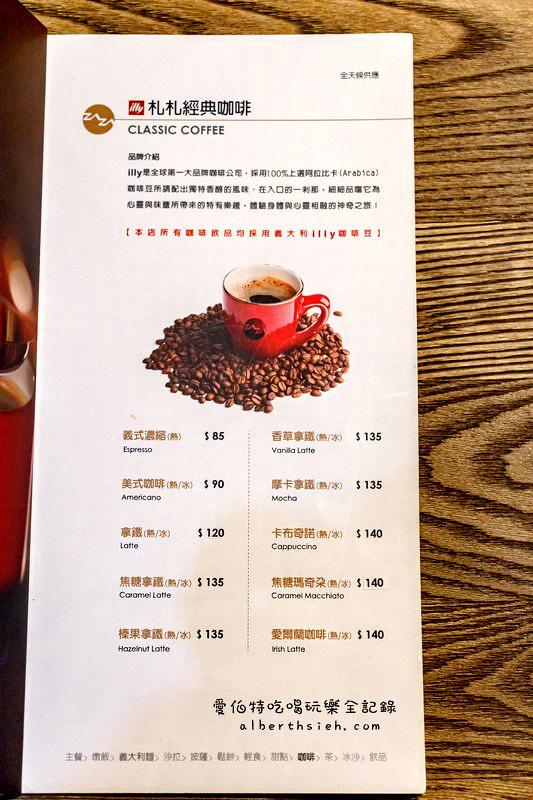台北松山.咖啡廳