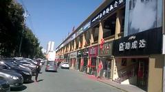 yinjiang of xinjiang in china 慶祝中共國慶 (xiaozhangzhuang) Tags: china chinese xinjiang 新疆 中國 共產黨 伊寧市