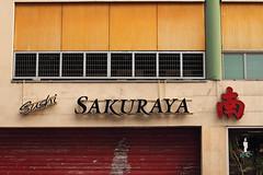 Sakuraya (Steph Blin) Tags: food sushi restaurant toulouse 31 japonais sakuraya japenese