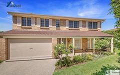 10 Woolisia Place, Baulkham Hills NSW
