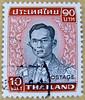 in memory - great stamp Thailand 10 Baht (Rama IX., King Bhumibol Adulyadej 1923 - 2016, König Bhumibol Aduljadeh, 普密蓬·阿杜德 ) timbre Thaïlande tailândia selo Tailandia sello marka francobolli bollo Thailandia Thailand Briefmarke Tàiguó yóupiào Таила́нд (stampolina, thx! :)) Tags: stamps timbres postzegel sellos bollo francobolli briefmarken selos stamp zegels postzegels timbre postes postage briefmarke sello selo bolli francobollo طوابع 邮票 razítka markica frimærker postimerkkejä γραμματόσημα בולים टिकटों bélyegek スタンプ 우표 antspaudai frimerker znaczki znamk pulları แสตมป์ markas postestimbres ramaix bhumiboladulyadej king könig