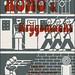 1982 Homo & krijgsmacht debat
