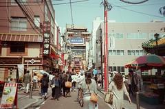 Yokohama, Japan / Fujifilm 500D 8592 / Lomo LC-A+ (Toomore) Tags: lomo lca fujifilm 8592 500d japan yokohama