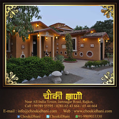 Resort | Motel | Hotel | Restaurant (ChoukiDhani) Tags: resort motel hotel restaurant traditional ambience corporate vacation feeling village luxury