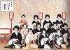 Kitano Odori 2015 011 (cdowney086) Tags: maiko geiko geisha naoko 芸者 芸妓 舞妓 kamishichiken naohiro 上七軒 kitanoodori 北野をどり umeka umeha hanayagi ichitaka naokazu umeshizu naosuzu 花柳流 ichimomo ichitomo umecho umechie