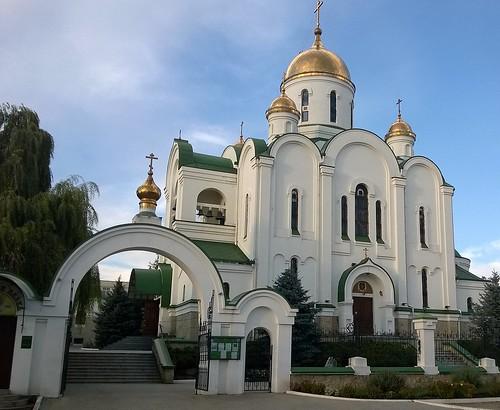 Tiraspol, Transnistria / Moldova