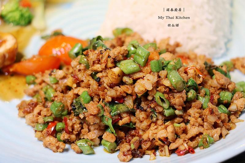 湄泰廚房 My Thai Kitchen中山捷運站美食099