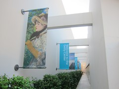 Museum, Getty Museum, Pole Banner
