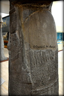 Statue of the Assyrian king Shalmaneser III, Close-Up Views.