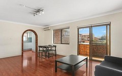 3/58 Middlemiss Street, Mascot NSW
