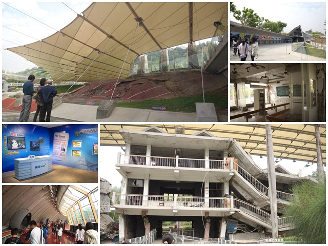 台中霧峰景點旅遊921地震教育園區光復國中page