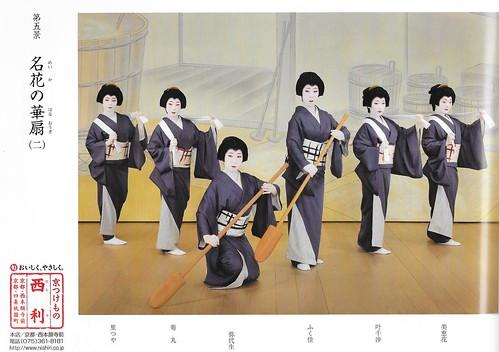 京佳 画像11