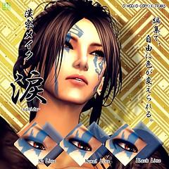 kanji make-up[namida] (tayubu bade) Tags: makeup kanji tatoo japonica 漢字 和 涙 化粧 mgsit mgsitstore こーし 漢字メイク じゃぽにか