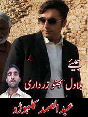 Abdul Samad Kalhoro (Ubauro) Tags: ubauro abdul samad kalhoro sindh pakistan dharki ffc engro abdulsamadkalhoroubaurosindhpakistanphotosimagespicturesdharkighotkijammahtabdharengrogirlsukkerkarchi ubaurosindhpakistandharkiffcengro