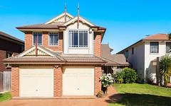 10 Nettletree Place, Casula NSW