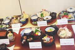 Kyoto - 41 ( CHRISTIAN ) Tags: japon japan asie asia kyoto kansai pontocho restaurant nourriture plat meal food plastique plastic nikon