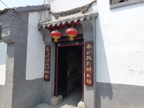 Wangfu Chizi 2