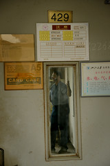 CHINA.3.9276 (ncsuweb) Tags: china man male beard professor teach faculty studyabroad