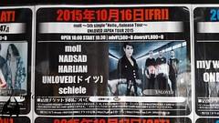 Unloved in Chiba 02