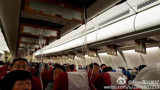 巴厘岛飞北京客机出故障 瞬间狂降2万英尺(图)