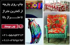 . @novinmiremad         021-55854313 09123945793-09196261657     http://ift.tt/2cQAmNe (zarifi.clothing) Tags: manto lebas
